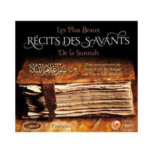 Photo Les Plus Beaux Récits Des Savants De La Sunna – Siyar A'lâm An-Nubalâ' De L'imam - Islam Audio