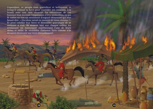 """Photo Les récits des prophètes à la lumière du Coran et de la Sunna : Histoire du prophète """"Houd"""" (Hûd) - Orientica"""