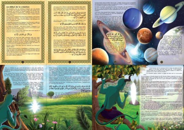 """Photo Les récits des prophètes à la lumière du Coran et de la Sunna : Histoire de """"Adam et Hawwâ' – Abel et Caïn (Hâbîl wa Qâbîl)"""" - Orientica"""