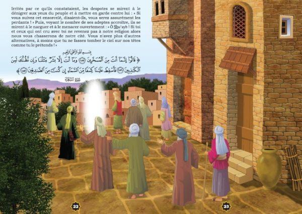"""Photo Les récits des prophètes à la lumière du Coran et de la Sunna : Histoire du prophète """"Shu'ayb"""" (Chouayb) - Orientica"""