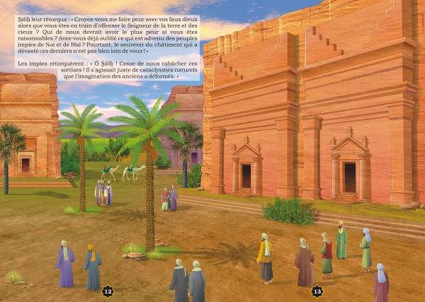 """Photo Les récits des prophètes à la lumière du Coran et de la Sunna : Histoire du prophète """"Sâlih"""" - Orientica"""