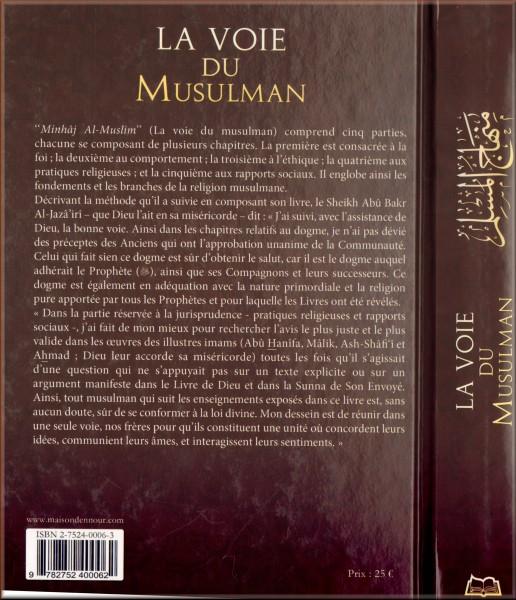 Photo La Voie Du Musulman, Français-Arabe, D'après Abou Bakr Jaber Al Jazairi -