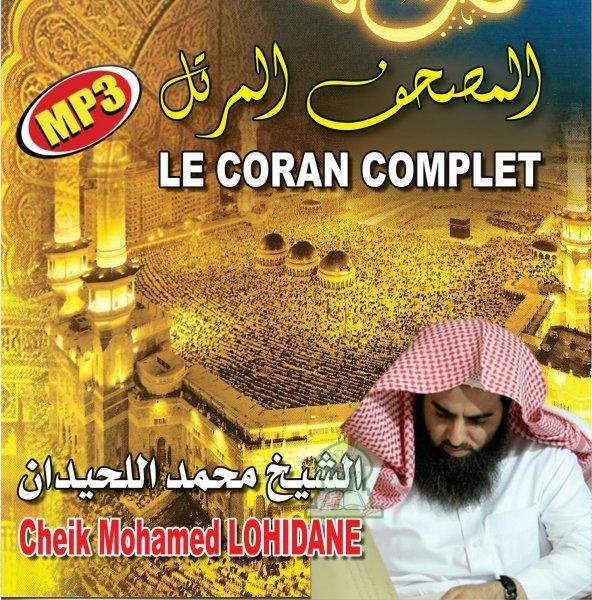 Photo Le Coran complet au format MP3 Par Cheikh Mohamed LOHIDANE -
