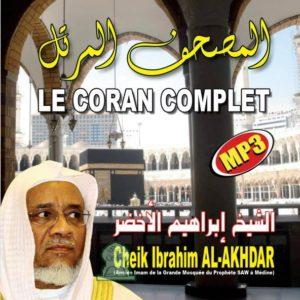 Photo Le Coran complet au format MP3 – Par Cheikh Ibrahim AL-AKHDAR -