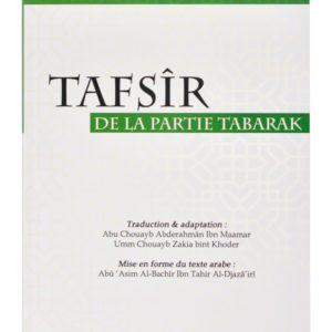 Photo Tafsir de la Partie Tabârak - Al-Bidar