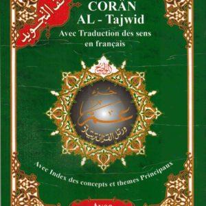 Photo CORAN AL-Tajwid Hafs – Juzz Amma – Traduction En Français - Dar Al-Ma'rifa
