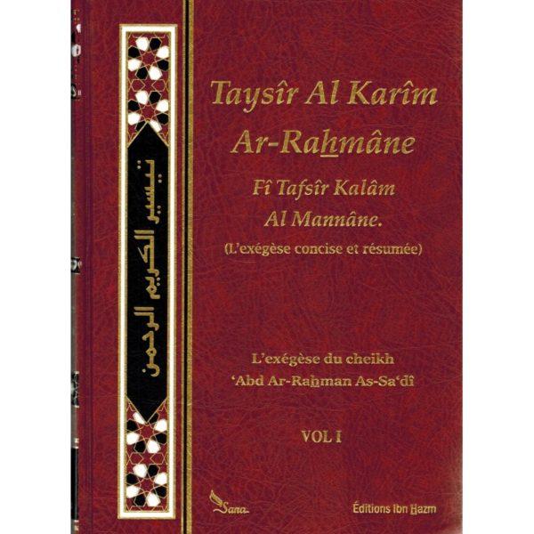 Photo TAYSÎR AL KARÎM AR-RAHMÂNE – (EXÉGÈSE DU CORAN) TAFSÎR SHEIKH AS-SA'DI – 2 VOLUMES - Sana