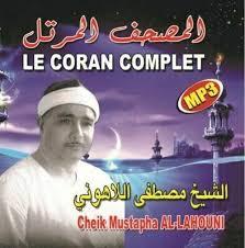 Photo Coran complet – Al Lahouni -