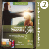 Photo La Famille du Prophète (SWS). Tome 2 : Les oncles et tantes du Prophète (SWS) - Madrass' Animée