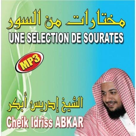Photo Selection de sourates – Idriss Abkar -