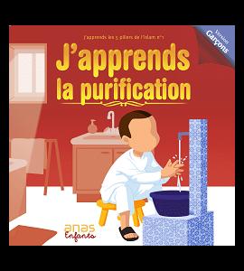Photo J'apprends La Purification Version Garcon - Anas