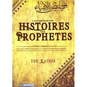 Photo L'authentique des histoires des Prophètes - Dar Al Muslim