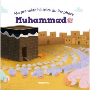 Photo Ma premiére histoire du Prophète Muhammad - Osratouna