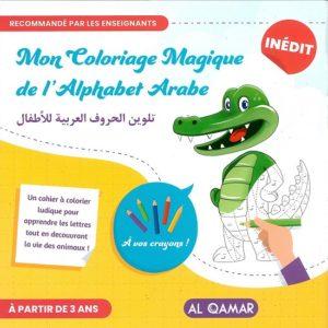 Photo Mon coloriage magique de l'alphabet arabe - Al Qamar