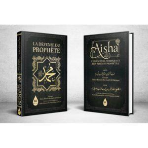 Photo Lot Wadi Shibam – La défense du Prophète + Aisha - Wadi shibam