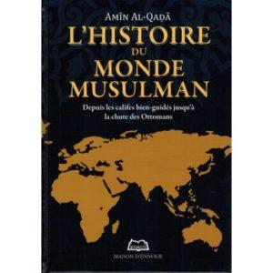 Photo Histoire du monde musulman - Maison d'Ennour