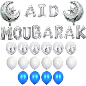 """Photo Pack de Ballons décoration Argentée Aid Moubarak """"Argent et Bleu"""" -"""