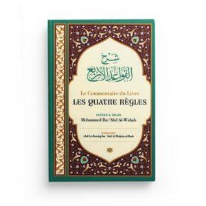Photo LE COMMENTAIRE DES QUATRE RÈGLES DE SHAYKH MOHAMMED IBN 'ABD AL-WAHAB – IBN BADIS - Ibn badis