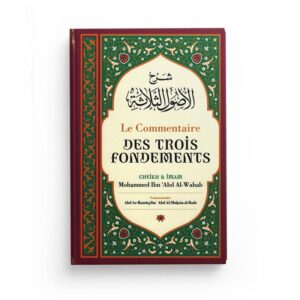 Photo LE COMMENTAIRE DES TROIS FONDEMENTS (شرح الاصول الثلاثة ), DE SHAYKH MOUHAMMED IBN 'ABD AL-WAHAB – IBN BADIS - Ibn badis