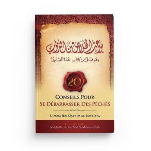 Photo 20 Conseils Pour Se Débarrasser Des Péchés (بواعث الخلاص من الذنوب) - Ibn badis