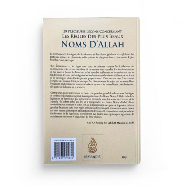 Photo 20 PRÉCIEUSES LEÇONS CONCERNANT LES RÈGLES DES PLUS BEAUX NOMS D'ALLAH - Ibn badis