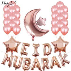 Photo Pack de Ballons décoration Rose Eid Mubarak -