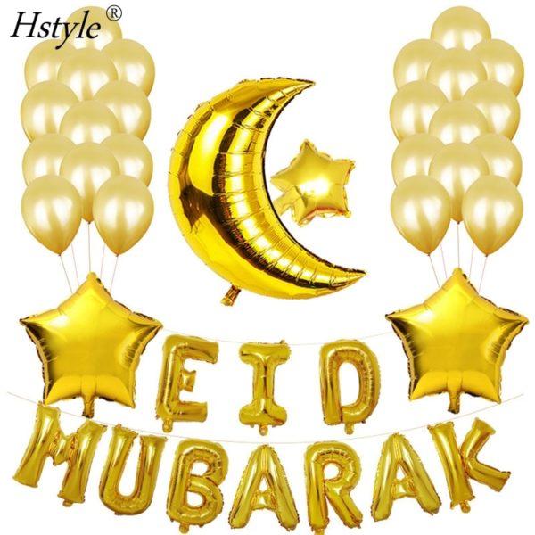 Photo Pack de Ballons décoration Or Eid Mubarak -