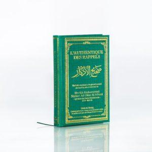 Photo L'AUTHENTIQUE DES RAPPELS (SAHÎH AL-ADHKÂR) VERT – SHAYKH AL-ALBÂNÎ – DINE AL HAQQ - Dine al haqq
