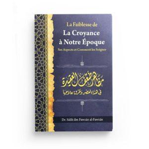 Photo LA FAIBLESSE DE LA CROYANCE À NOTRE ÉPOQUE: SES ASPECTS ET COMMENT LES SOIGNER - Ibn badis