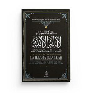 Photo LA PAROLE DU MONOTHÉISME LÂ ILLAHA ILLA LLAH DE SHAYKH ABD AR-RAZZÂQ IBN 'ABD AL-MUBSIN AL-BADR – IBN BADIS - Ibn badis