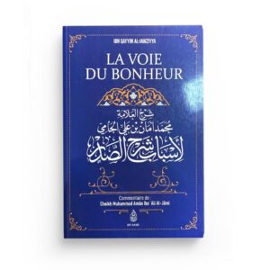 Photo LA VOIE DU BONHEUR, D'IBN QAYYIM AL-JAWZIYYA, COMMENTAIRE DE MUHAMMAD AMÂN IBN 'ALI AL-JÂMI – IBN BADIS - Ibn badis
